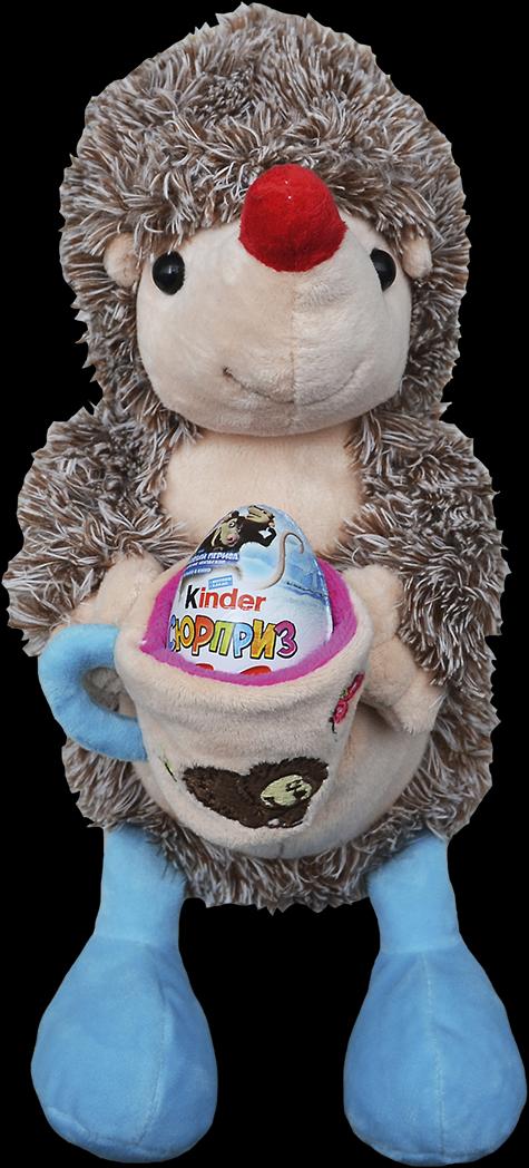 Ежик с киндер-сюрпризом<br>(игрушка)