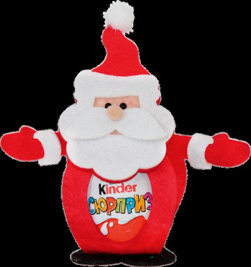 Дед Мороз <br> с Киндер-сюрпризом